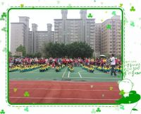 2016-4-16親子運動會