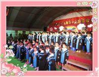 第十九屆畢業典禮