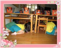 921全園地震演習